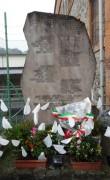 Lapide commemorativa alla Botte