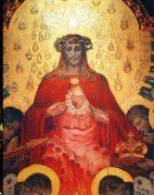 Fig. 4 – Pala absidale del Sacro Cuore, Studentato, Bologna